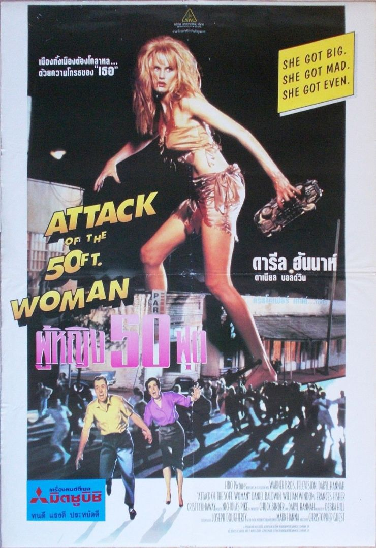 Thai poster
