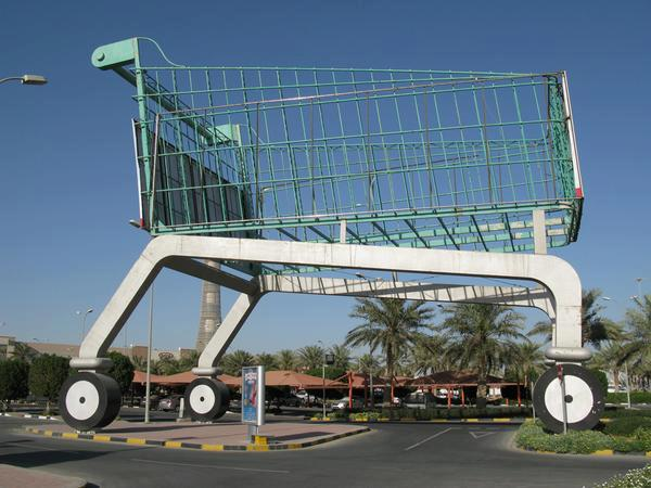 giant shopping cart in Doha formerly at Hyatt Plaza